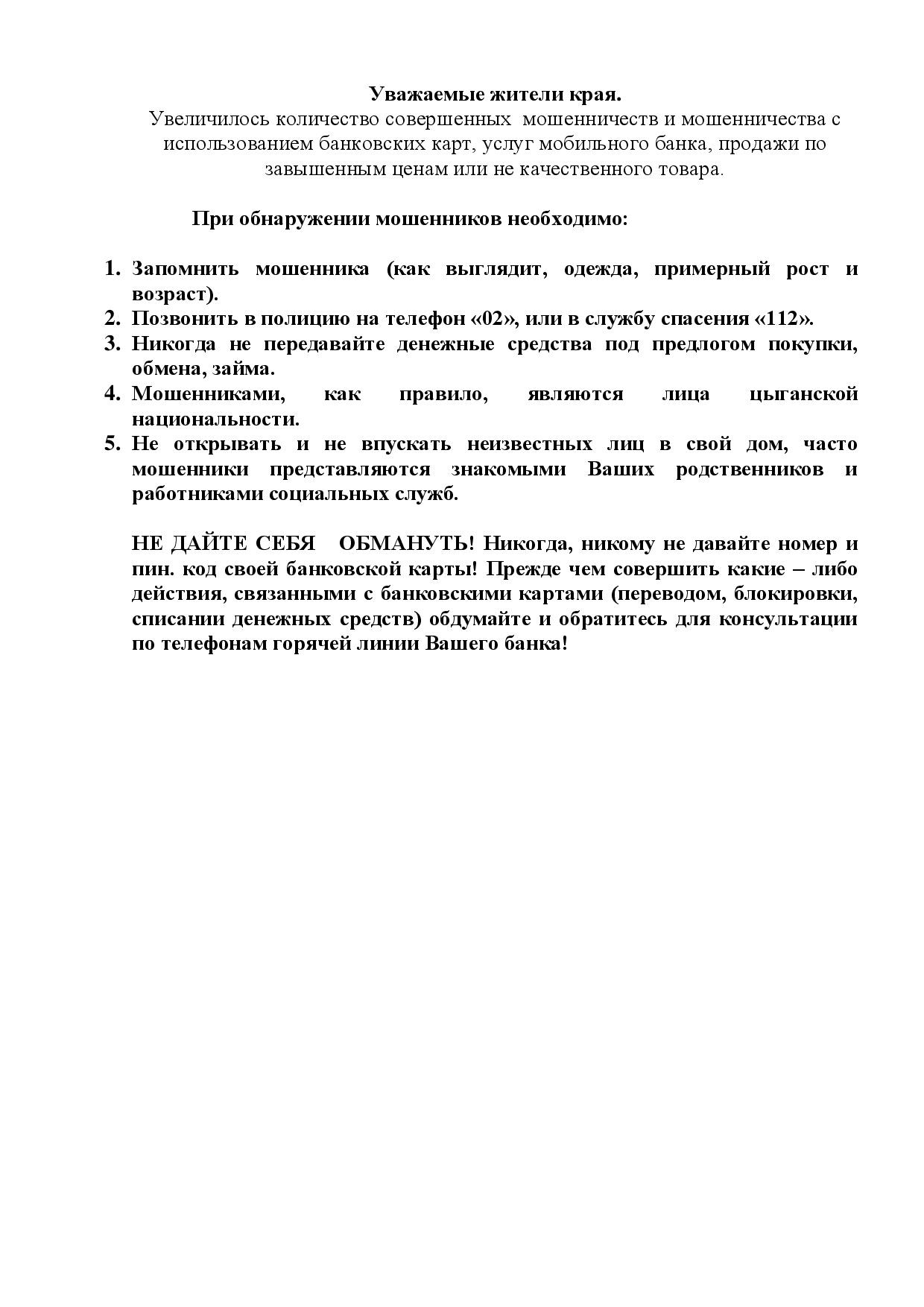 informatsiya-1-001