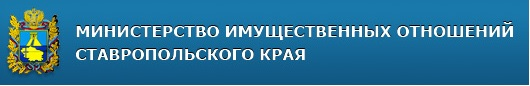 ministerstvo_imm