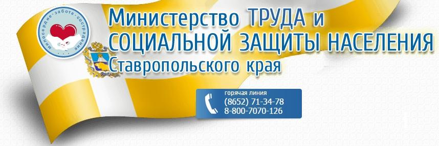 ministerstvo_tryda