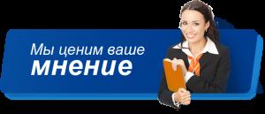 otmazki-bankov