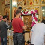 Молитвы о здравии