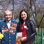 Юбилей участника Великой Отечественной войны