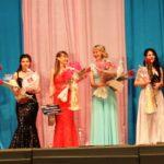 Мисс Петровского городского округа