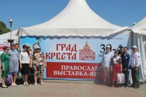 Изучаем православные традиции