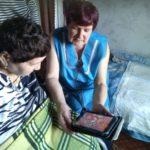 Профилактика мошенничества в отношении граждан пожилого возраста и инвалидов